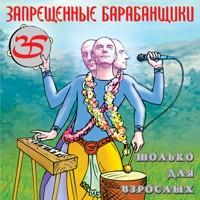 http://www.z-b.ru/discs/1119390903.jpg