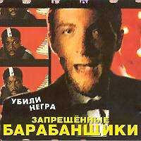 http://www.z-b.ru/discs/1119564970.jpg