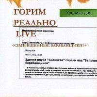 http://www.z-b.ru/discs/1237154884.jpg